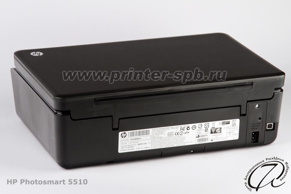скачать драйвер принтер нр 5463