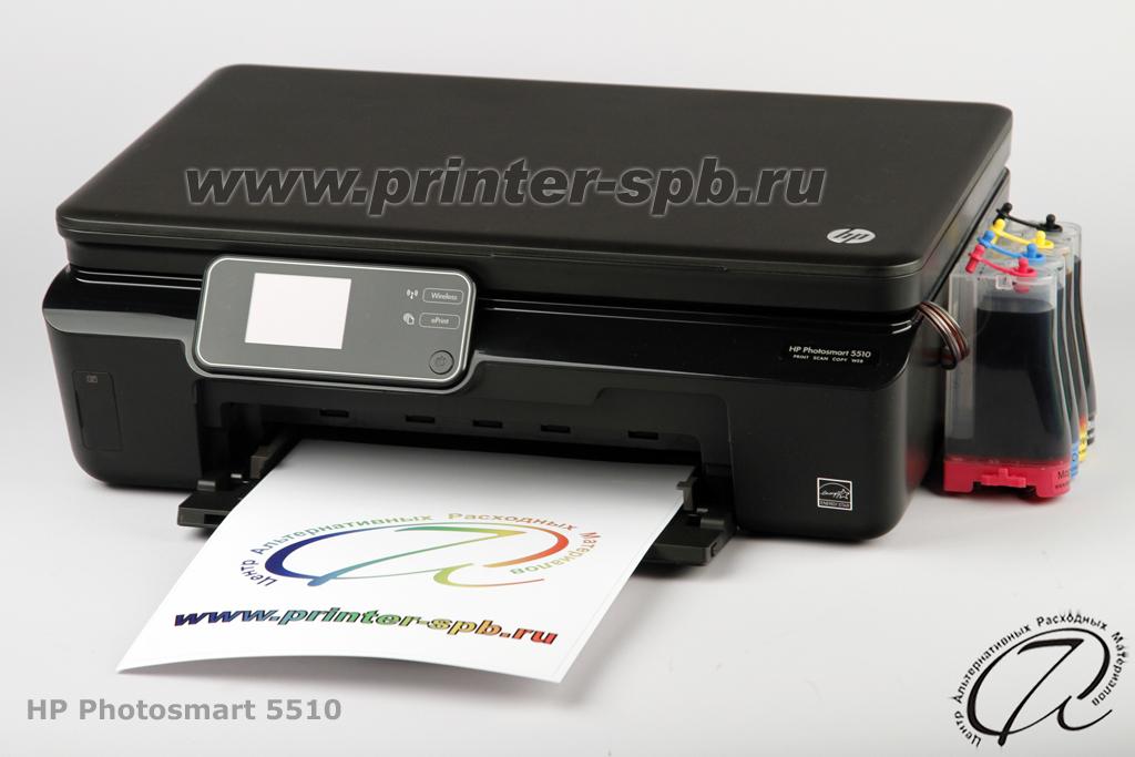 скачать драйвер принтера hp photosmart 5510