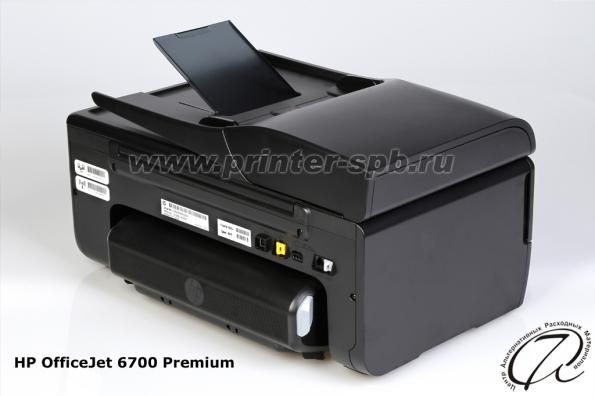 Картридж HP 933XL CN054AE Cyan