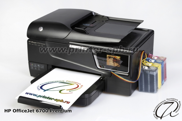 HP Officejet 6600 e-All-in-One Printer - H711a H711g User Manual