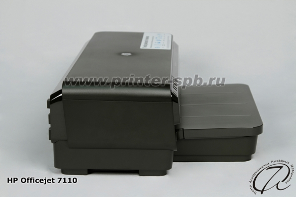 HP OfficeJet 7110: вид сбоку