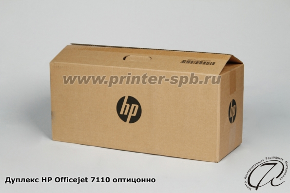 HP OfficeJet 7110: коробка дуплекса