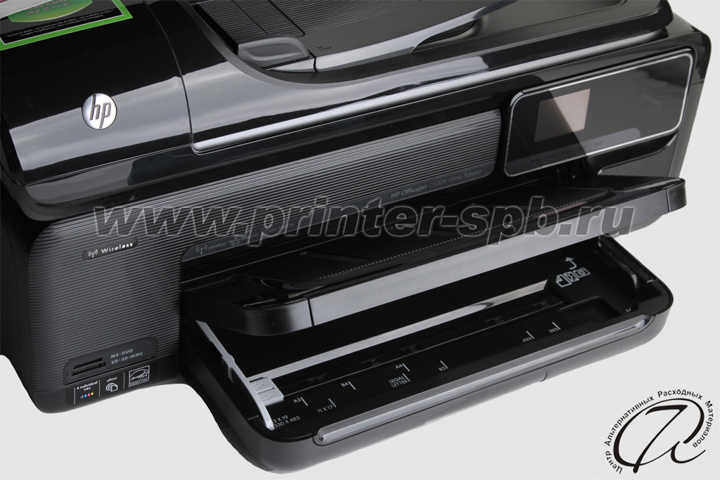 Hp Officejet 7500 E910 Цена
