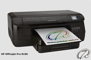 http://www.printer-spb.ru/images/stories/index/hp/8100/hp-officejet-pro-8100-centralnij-300.jpg