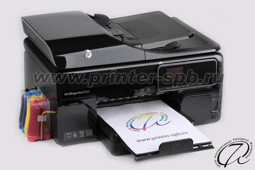драйвера для принтера hp deskjet 2360