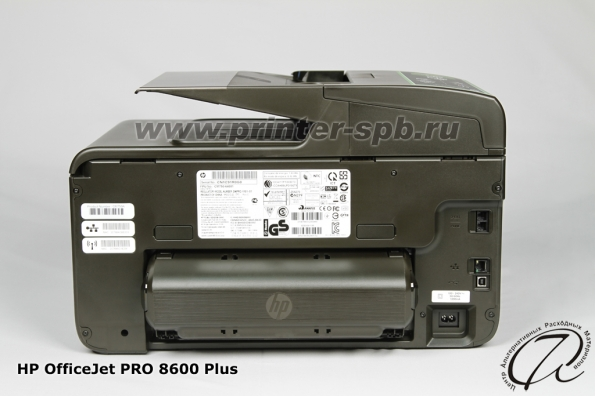 HP Officejet PRO 8600 Plus: Вид сзади