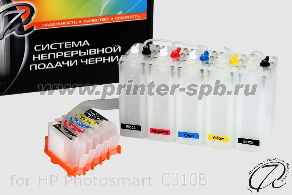 hp-photosmart-c310-kartridzh