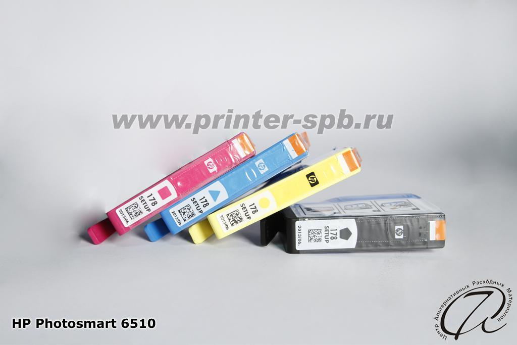 hp-photosmart-kartridzhi