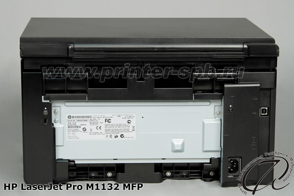 Настроить сканирование на сетевом принтере HP LaserJet M112 MFP