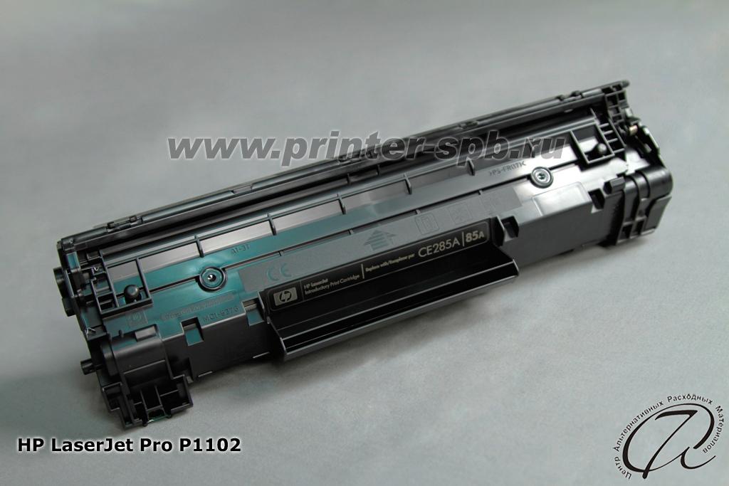 kartridzh-na-hp-lj-pro-p1102w
