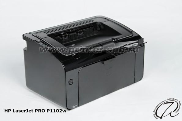 canon i-sensys lbp7018c обзор Обзор о товаре принтер CANON i-SENSYS LBP7018C, цвет: черный ...