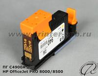 Печатающая голова C4900A HP940 для HP OfficeJet PRO 8000/8500