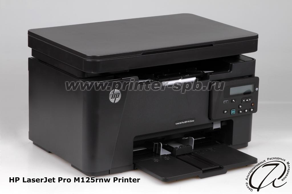 Скачать Драйвер Для Принтера Hp Laserjet Pro Mfp M125ra Для Windows 7 - фото 2