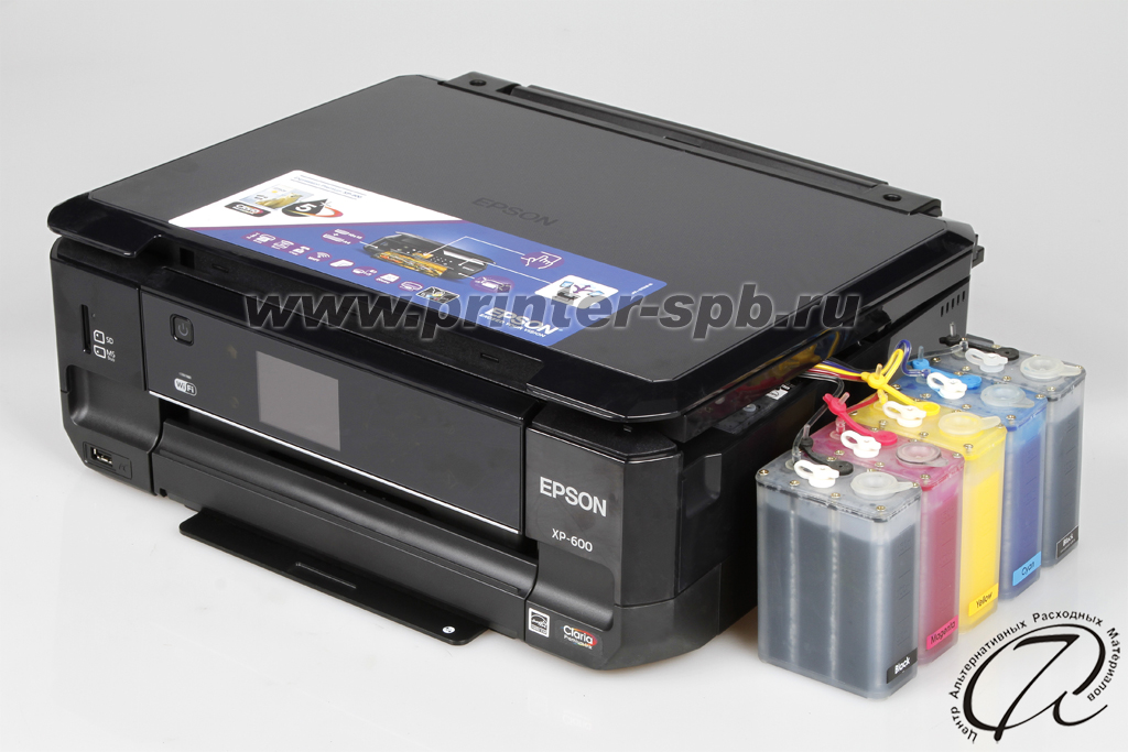 how to connect wifi on epson xpp 235