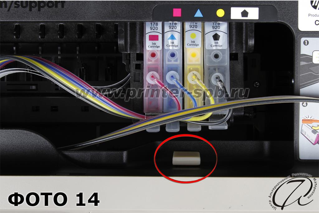 скачать драйвер для принтера hp deskjet lnk advantage 4615