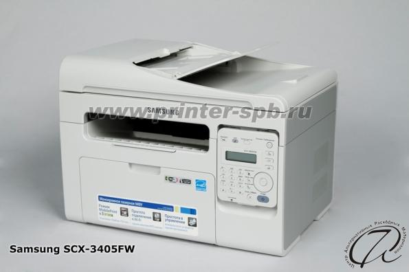 Драйвера для сканера samsung scx 3405w