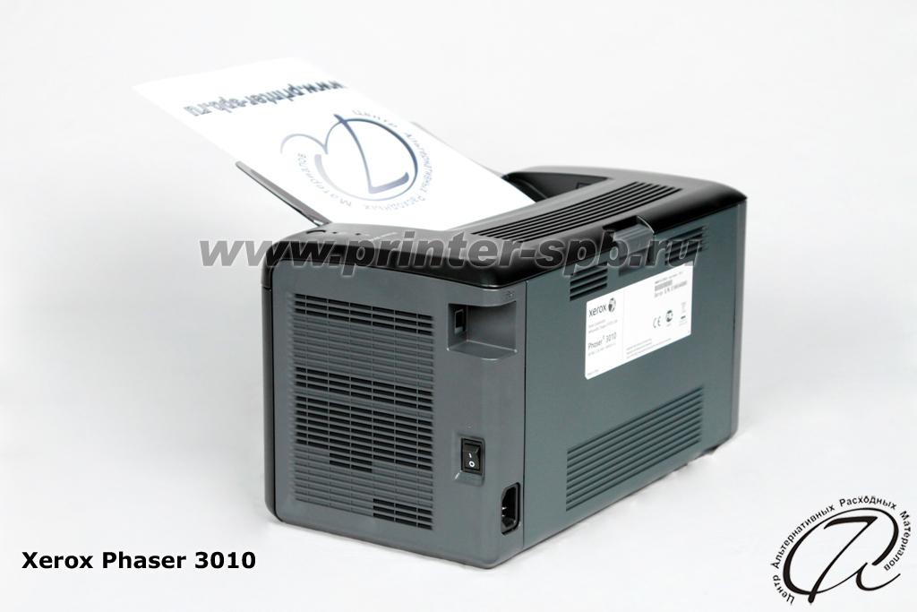 скачать Xerox Phaser 3040 драйвер скачать - фото 5