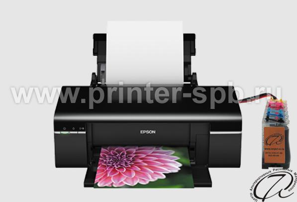 СНПЧ с Epson T50 принтер А4